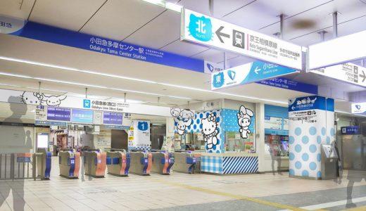小田急線の風俗求人事情
